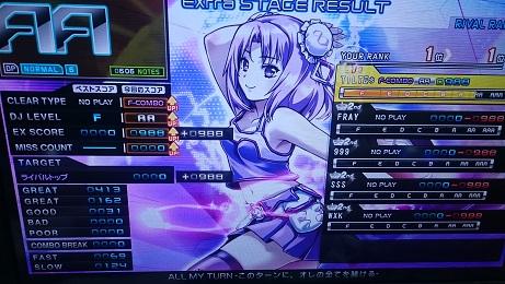 DSC_1378.JPG