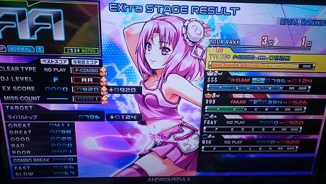 DSC_1379.JPG