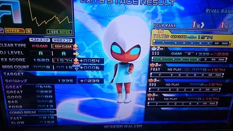 DSC_1381.JPG