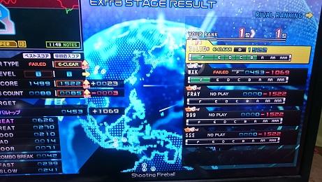 DSC_1383.JPG