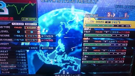 DSC_1391.JPG