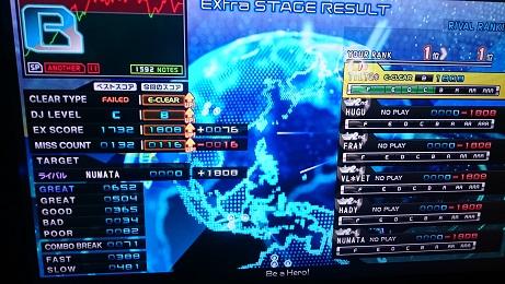 DSC_1392.JPG