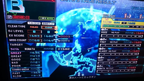 DSC_1395.JPG