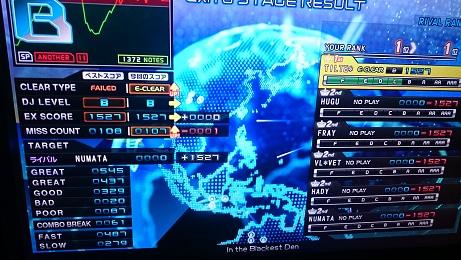 DSC_1396.JPG