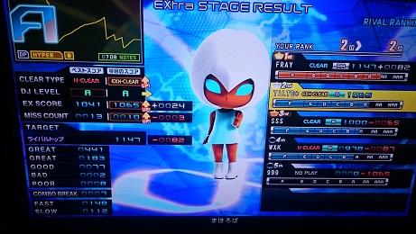 DSC_1398.JPG