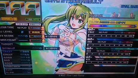DSC_1415.JPG