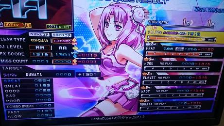 DSC_1423.JPG
