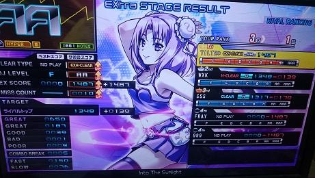 DSC_1426.JPG