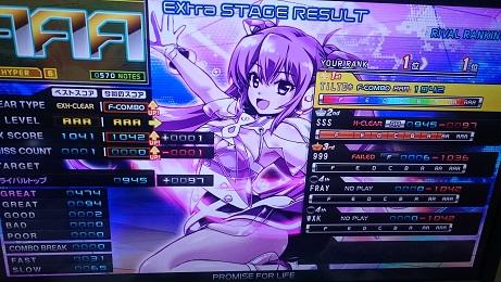 DSC_1427.JPG