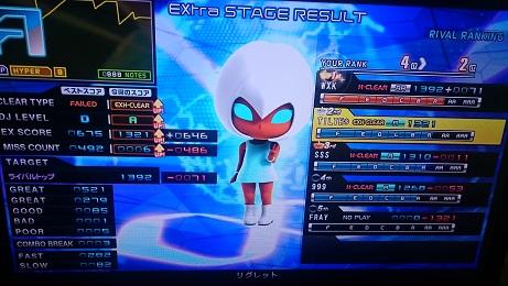 DSC_1438.JPG