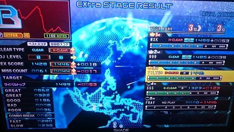 DSC_1443.JPG