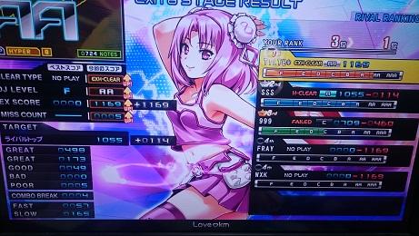 DSC_1452.JPG