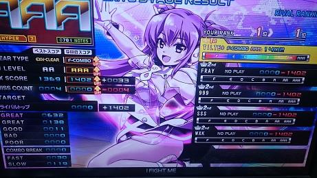 DSC_1470.JPG
