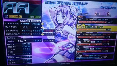 DSC_1482.JPG