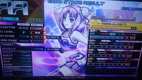 DSC_1485.JPG