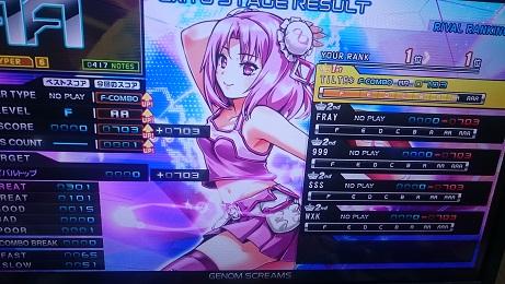 DSC_1487.JPG