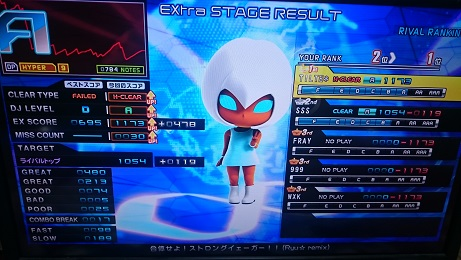 DSC_1515.JPG