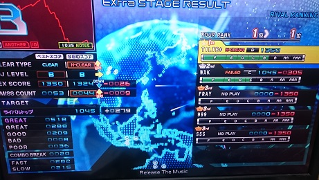 DSC_1522.JPG