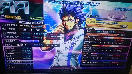 DSC_1523.JPG