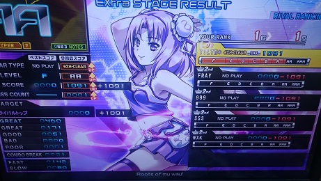 DSC_1527.JPG