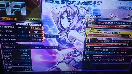 DSC_1529.JPG