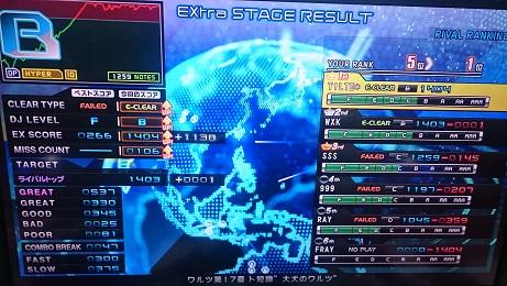 DSC_1539.JPG