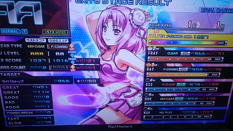 DSC_1549.JPG