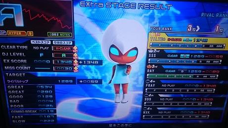 DSC_1550.JPG