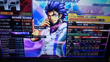 DSC_1583.JPG