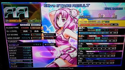 DSC_1588.JPG
