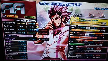 DSC_1597.JPG