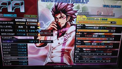 DSC_1607.JPG