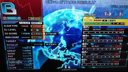 DSC_1623.JPG