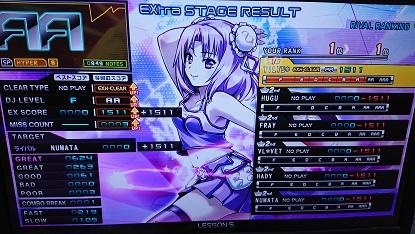 DSC_1637.JPG