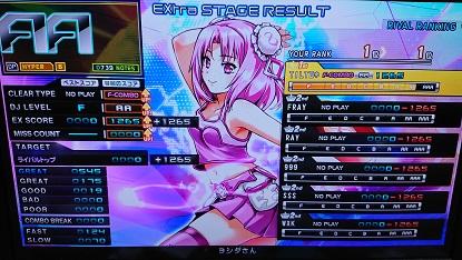 DSC_1638.JPG