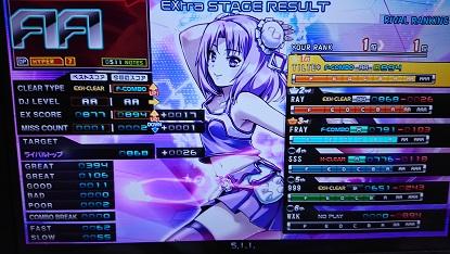 DSC_1662.JPG