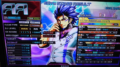 DSC_1685.JPG