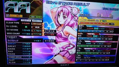 DSC_1691.JPG