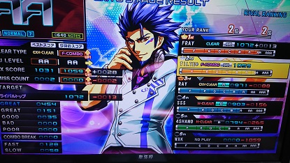 DSC_1777.JPG