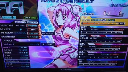 DSC_1788.JPG