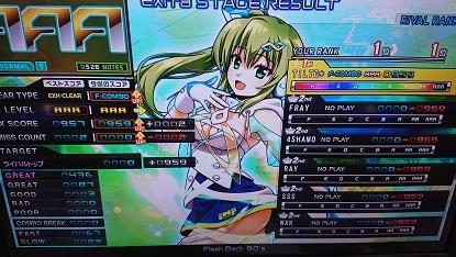 DSC_1790.JPG