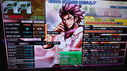 DSC_1825.JPG