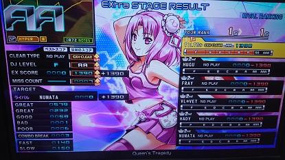 DSC_1832.JPG