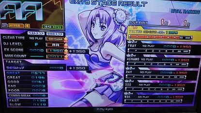 DSC_1837.JPG