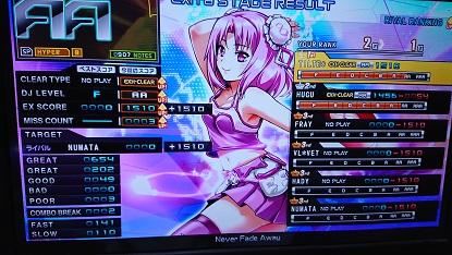 DSC_1839.JPG