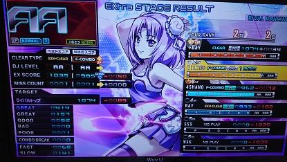 DSC_1856.JPG