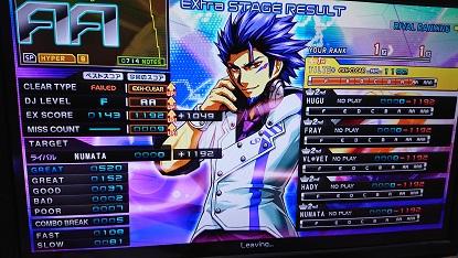 DSC_1858.JPG