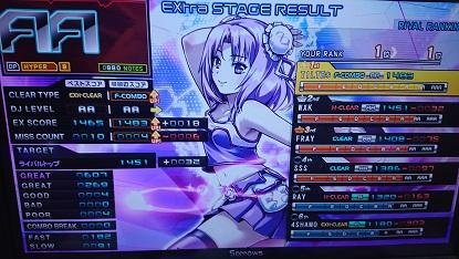 DSC_1866.JPG
