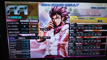 DSC_2016.JPG